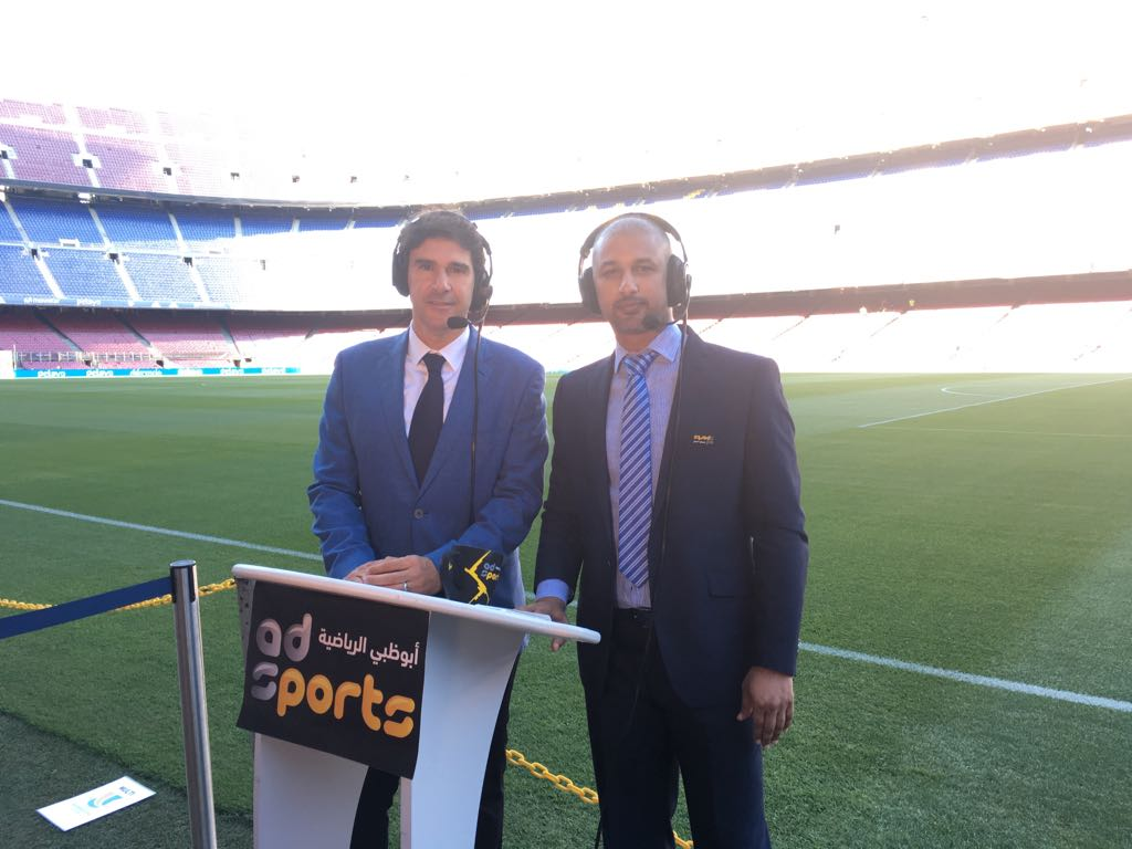 Karanka part of AD Sports TV's commentary team for Spanish Super Cup first leg