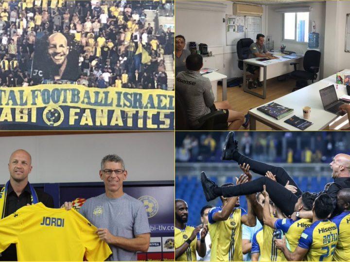 'Gracias Maccabi, gracias Tel Aviv': la emotiva despedida de Jordi Cruyff tras seis exitosas temporadas