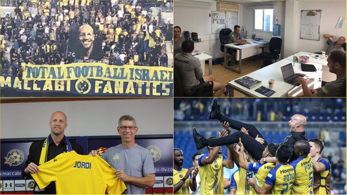 Jordi Cruyff Maccabi Tel-Aviv despedida farwell